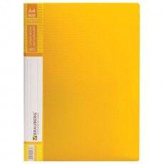 """Папка 20 вкладышей BRAUBERG """"Contract"""", желтая, вкладыши-антиблик, 0,7 мм, бизнес-класс, 221775"""