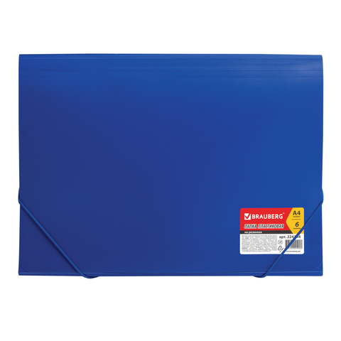 """Папка на резинках BRAUBERG """"Business"""", А4, 6 отделений, пластиковый индекс, синяя, 0,5 мм, 224144"""