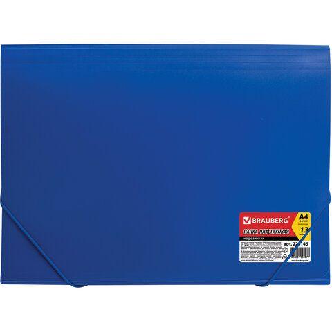 """Папка на резинках BRAUBERG """"Business"""", А4, 13 отделений, пластиковый индекс, синяя, 0,5 мм, 224146"""