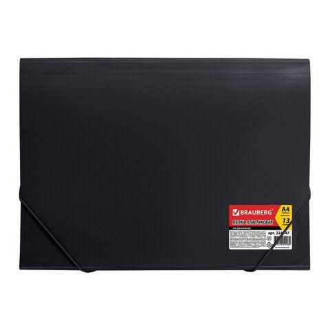 """Папка на резинках BRAUBERG """"Business"""", А4, 13 отделений, пластиковый индекс, черная, 0,5 мм, 224147"""