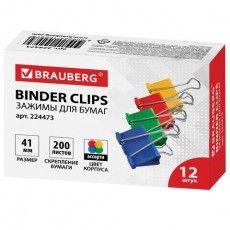 Зажимы для бумаг BRAUBERG, КОМПЛЕКТ 12 шт., 41 мм, на 200 листов, цветные, картонная коробка, 224473