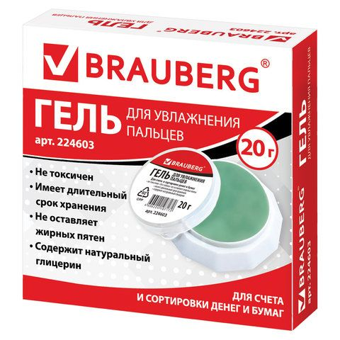 Гель для увлажнения пальцев BRAUBERG, 20 г (Малайзия), нежирный, нетоксичный, 224603
