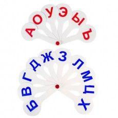 Веер-касса (гласные, согласные) ПИФАГОР, набор 2 шт., европодвес, 227393