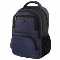 """Рюкзак BRAUBERG универсальный, с отделением для ноутбука, """"DALLAS"""", синий, 45х29х15 см, 228866"""