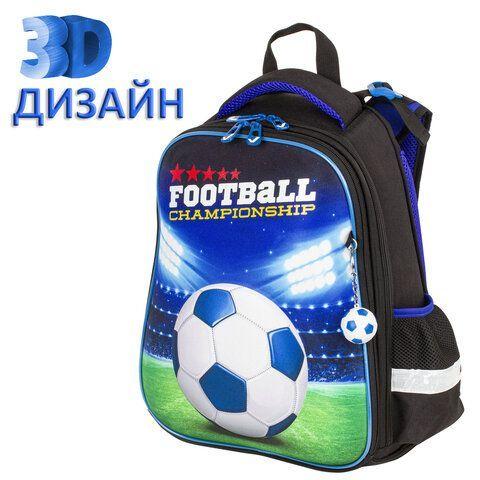 """Ранец BRAUBERG PREMIUM, 2 отделения, с брелком, """"Football champion"""", 3D панель, 38х29х16 см, 229911"""