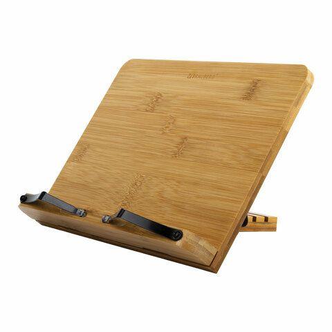 Подставка для книг и планшетов бамбуковая BRAUBERG, 28х20 см, регулируемый угол, 237895