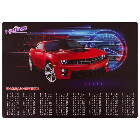 """Настольное покрытие ЮНЛАНДИЯ, А3+, пластик, 46x33 см, """"Red Car"""", 270398"""