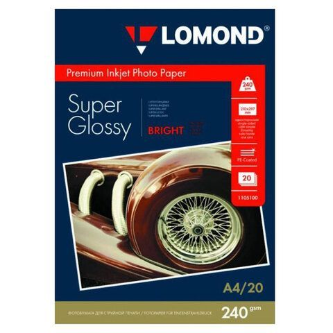 Фотобумага PREMIUM суперглянцевая, А4, 240 г/м2, односторонняя, ярко-белая, 20 листов, LOMOND, 1105100