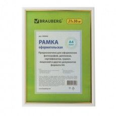 "Рамка 21х30 см, пластик, багет 12 мм, BRAUBERG ""HIT2"", белая с золотом, стекло, 390949"