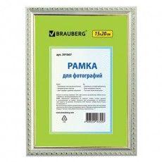 "Рамка 15х20 см, пластик, багет 16 мм, BRAUBERG ""HIT5"", серебро с двойной позолотой, стекло, 391067"