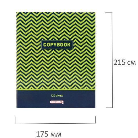 """Тетрадь на кольцах А5 (175х215 мм), 120 л., картонная обложка, клетка, глянцевая ламинация, ОФИСМАГ, """"Модерн"""", 403281"""