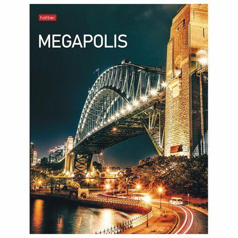 """Тетрадь на кольцах А5 (170х220 мм), 240 л., картонная обложка, клетка, HATBER, """"Megapolis"""", 240ТК5В1, 240ТК5В1_23148"""