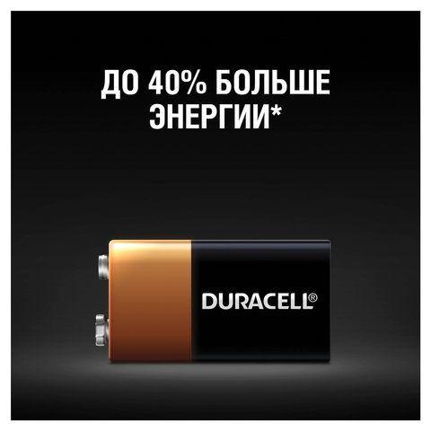 Батарейка DURACELL Basic, 6LR61 (КРОНА), Alkaline, 1 шт., в блистере, 9 В