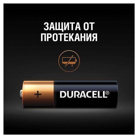 Батарейки КОМПЛЕКТ 12 шт., DURACELL Basic, AA (LR06, 15А), алкалиновые, пальчиковые, блистер