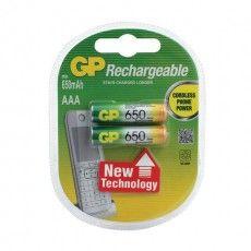 Батарейки аккумуляторные GP, AAA, Ni-Mh, 650 mAh, комплект 2 шт., в блистере, 65АAАНС-UC2