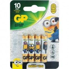 Батарейки КОМПЛЕКТ 8 шт., GP Ultra Миньоны, AAA (LR03, 24А), алкалиновые, мизинчиковые, блистер, 24AMN2-2CR8, 4610116200483