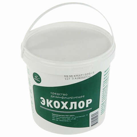 Средство дезинфицирующее ЭКОХЛОР,   1 кг таблетки 300 шт.