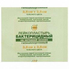 Лейкопластырь бактерицидный LEIKO комплект 100 шт., 3,8х3,8 см, на нетканой основе, телесного цвета, 213872
