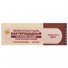 Лейкопластырь бактерицидный LEIKO комплект 1000 шт., 2,5х7,2 см, на тканевой основе, телесного цвета, 213176