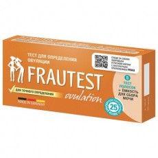 Тест на определение овуляции FRAUTEST OVULATION, тест-полоски, 5 шт., 102020011