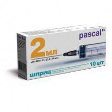 Шприц 3-х компонентный PASCAL, 2 мл, КОМПЛЕКТ 10 шт., в коробке, игла 0,6х30 - 23G, 120205