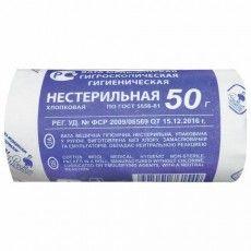 Вата гигиеническая нестерильная НИКА 50 г