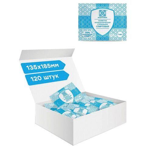Спиртовые салфетки антисептические 135x185 мм КОМПЛЕКТ 120 шт., АСЕПТИКА, короб, АФ01957-МО05