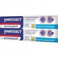 Лейкопластырь бактерицидный УНИПЛАСТ, полоска 1,9х7,2 см, пленочная основа, 20024390