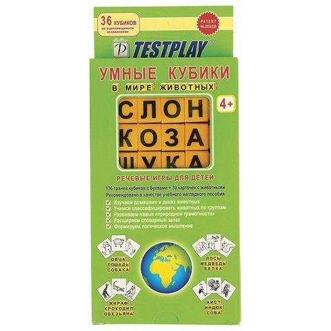 """Пособие учебное """"Умные кубики. В мире животных"""", для обучения чтению, СМЫШЛЕНЫЙ, Т-0299"""